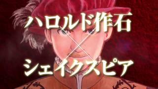 7人のシェイクスピア NON SANZ DROICT(11)