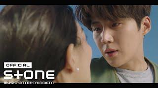 [갯마을 차차차 OST Part 1] 카더가든 (Car the garden)  - 로맨틱 선데이 (Romantic Sunday) MV