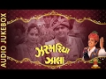 Download Zarmariya Zala - Gujarati Lagna Geet Songs | Audio JUKEBOX | Maniraj Barot | Wedding Songs MP3 song and Music Video