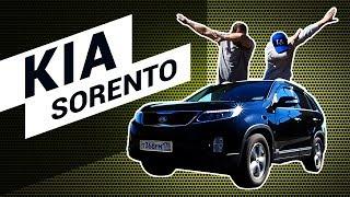 видео Кроссовер Киа Соренто 2015