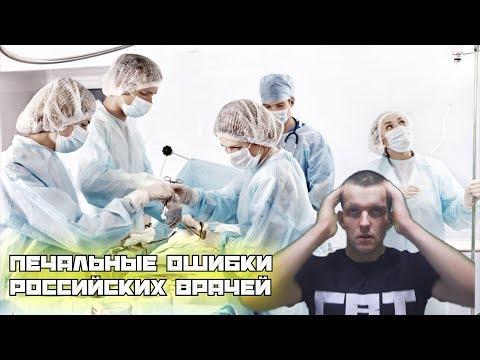 Григорий Точеный