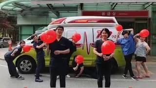 소녀시대 택시 곡에 맞춰 댄스!! 경기도의료원 수원병원 응급실팀 소생 참여