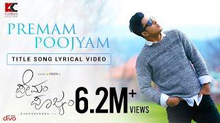Premam Poojyam - Title Song Lyrical video | Lovely Star Prem | Hariharan | Dr Raghavendra B S