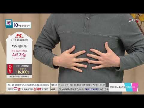 [홈앤쇼핑] [콜핑]FW 남성 등산복 4종 풀세트(재킷+플리스+티셔츠+팬츠)