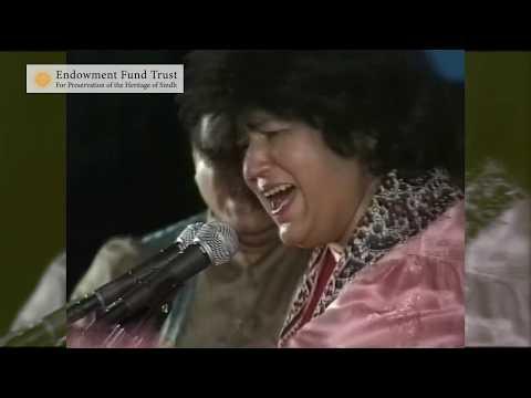 Abida Parveen Command Performance Before Aga Khan On 13-11-1994