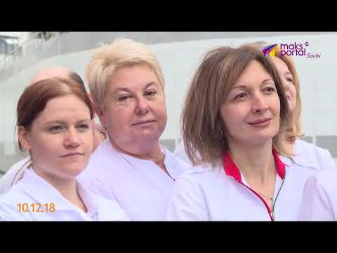 В Сочи открылся новый перинатальный центр