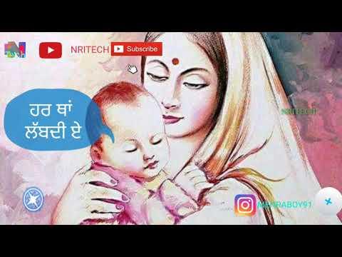 Maa New Punjabi Song 2019 Whatsapp Status Video Maa
