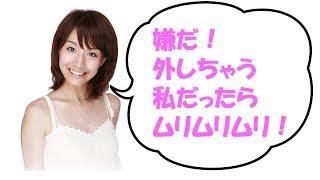ゲスト:石井正則(元アリtoキリギリス) 元TBSアナウンサー田中みな実...