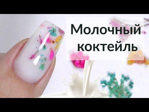 Аквариумный дизайн ногтей фото 2019 современные идеи