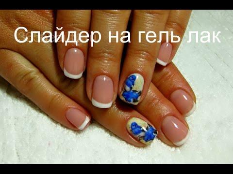Переводка на ногти фото