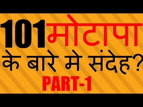 [HINDI] 101 WEIGHTLOSS FAQ's Part 1 – Lose 10 Kgs in 10 Days?