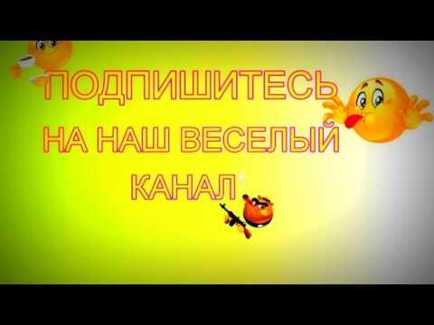 Видео: ха ха ха  Лучшие приколы 2014 2015 2016 Танцоры Пьяные танцы Угар