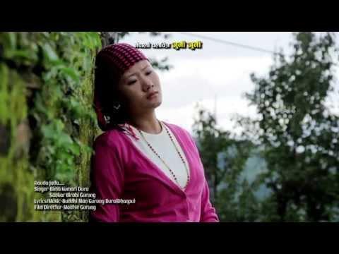 "aauda jada...........  Nepali Movie ""JUNI JUNI""(Bima Kumari Dura/Shanker Birahi  Gurung)"