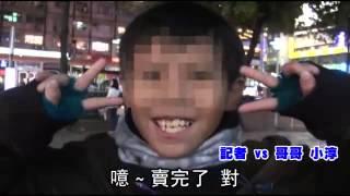 桃園低收入婦帶2兒 台北東區賣玉蘭花