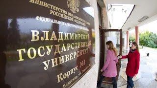 ВлГУ и Русэлпром ведут набор студентов на Электромеханику