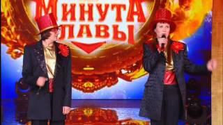 ОРТ онлайн,Perviy Tv Rusya,Первый ,