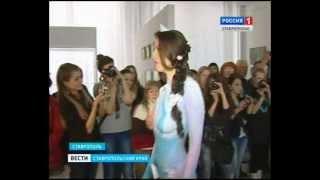 Выставка в стиле ню открылась в Ставрополе