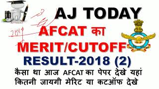 AFCAT merit/ cutoff/ result-2018(2)