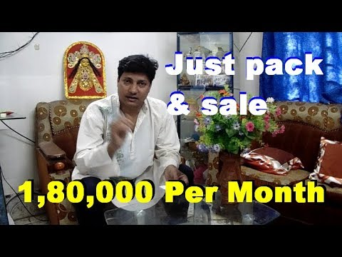 Trading Business Idea. Easy Business Idea. Just pack and sale business idea.