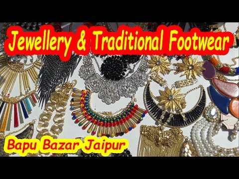 Jewellery & Traditional Footwear Retail Market | Girls Items In Cheap Price | Go Girls...