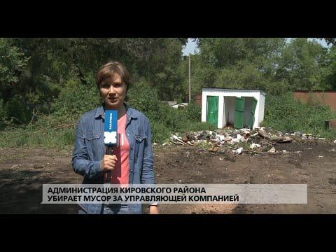 40 тысяч рублей на ликвидацию одной свалки