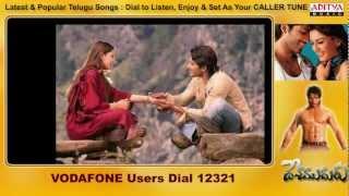 Desamuduru Songs With Lyrics - Ninne Ninne Song - Allu Arjun, Hansika Motwani