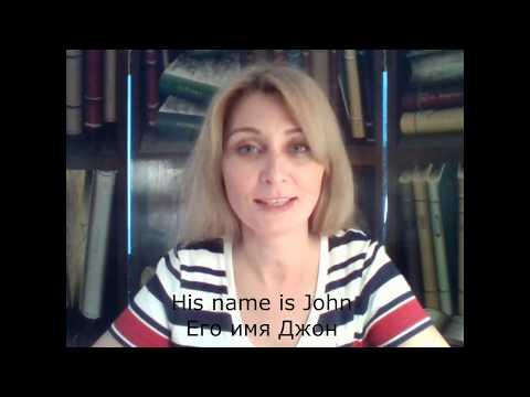 Урок 30, учебник, упр 1 Кто живет в семье Венди? Английский по учебнику В.П. Кузовлев
