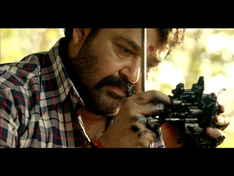 Janatha Garage Malayalam Movie Teaser |...