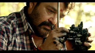 Janatha Garage Malayalam Movie Teaser | Mohanlal |  Jr NTR | Samantha | Nithya Menon | Koratala Siva