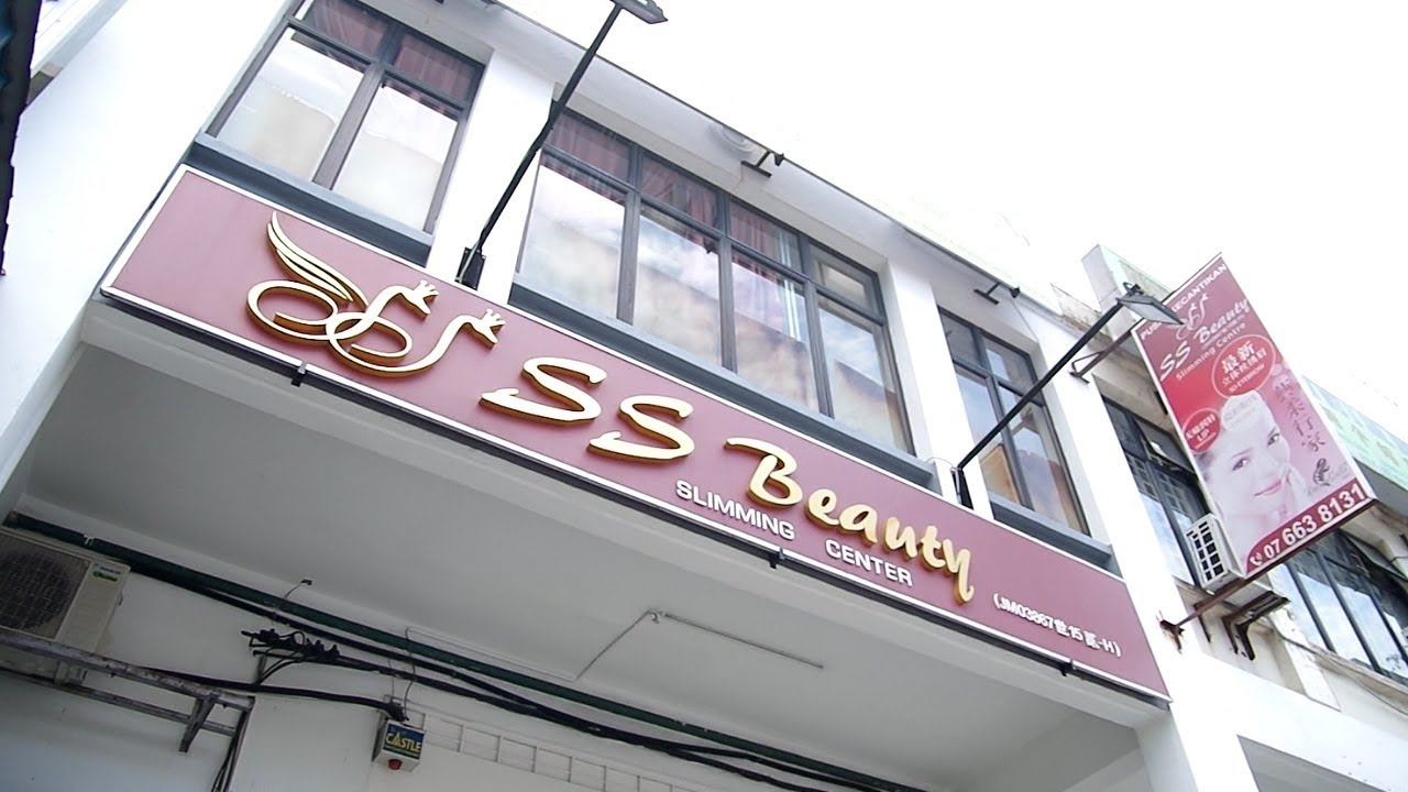 ss beauty slimming center)