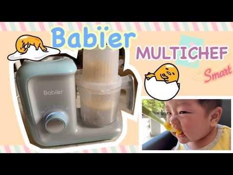 Ep.12 รีวิวเครื่องนึ่งปั่นอาหาร Babies รุ่น MULTICHEF Pro | Chiu Lifestyle