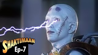 Shaktimaan (शक्तिमान) | Kids Tv Series - Full Episode 07 - एपिसोड - ०७