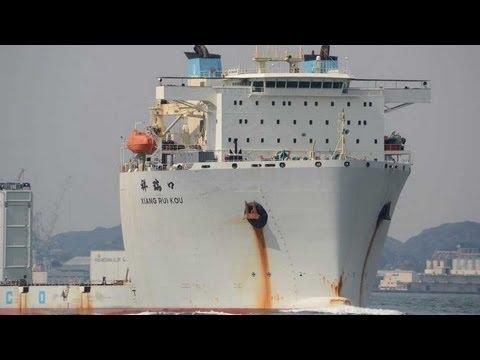XIANG RUI KOU - semi submersible heavy lift ship / 半潜水式重量物運搬船