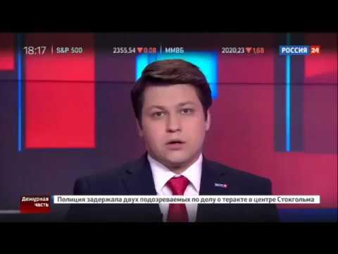 ГРАЖДАНСТВО РФ  Сколько стоит стать россиянином