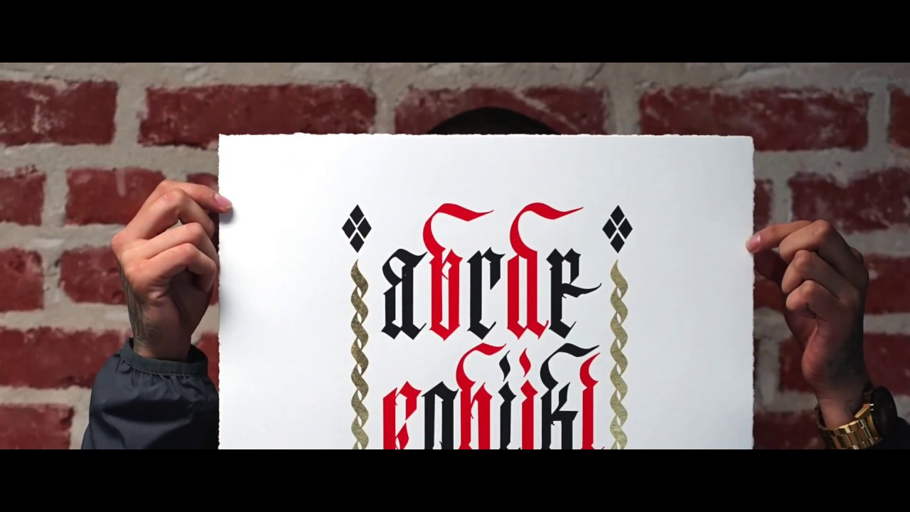 """ALFONSO GARCIA LETTERING : """"THE ARTIFACTS"""" SERIGRAPH PRINT"""