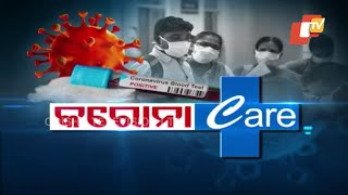 Corona Care - Discussion With Dr Khirod Kumar Rout On Post-Covid Care