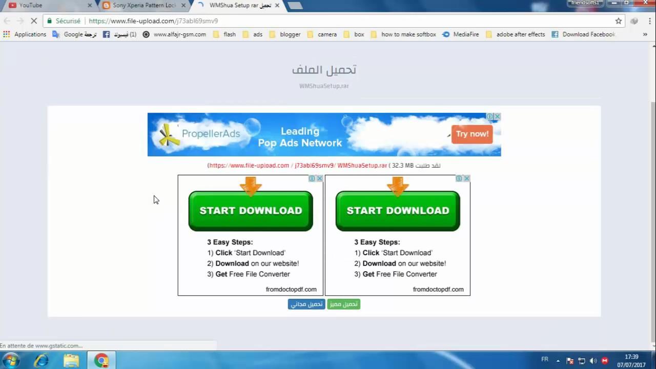 طريقة تحميل الملفات من موقع how to download files in file-upload