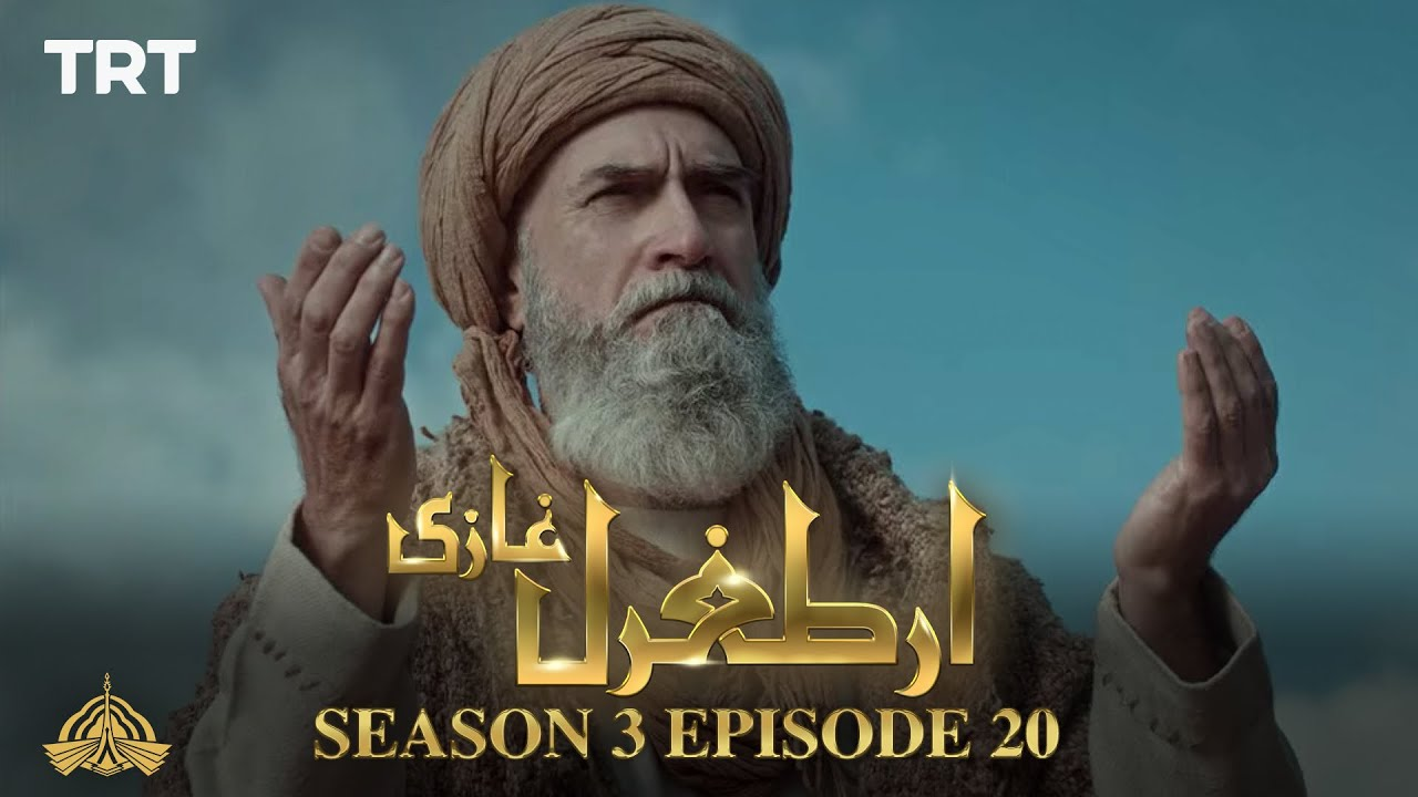 Ertugrul Ghazi Urdu | Episode 20 | Season 3
