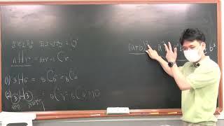 개념유형 확률과통계 p26 필수2