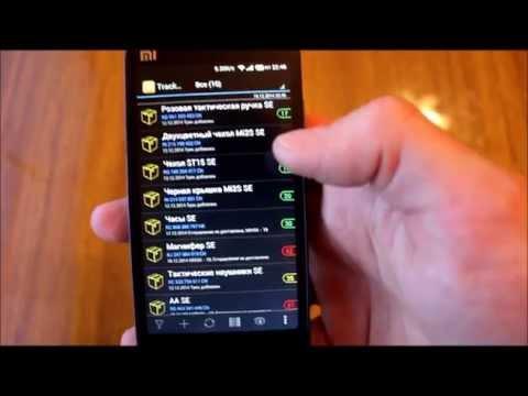 Отследить посылку при помощи Android приложения - TrackChecker Mobile