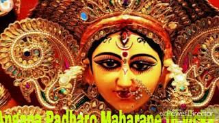 Angana Padharo Maharani with Dance pattern DJ VICKY JBP