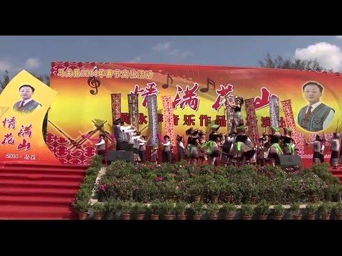 HMONGWORLD: (ep.1) XF. NCHAIV YEEJ THOJ(陶永华)LUB NTEES NTHUAV SUAB PAJ NRUAG, Maguan, China