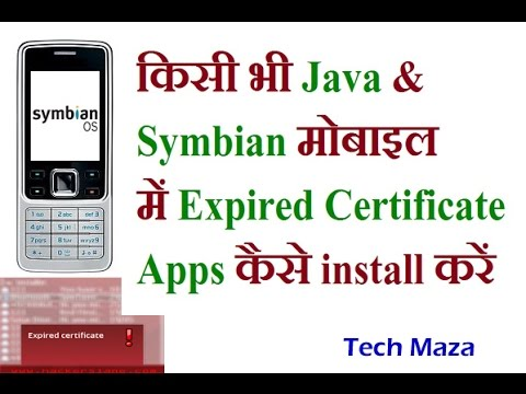 For mobile phones reader pdf symbian