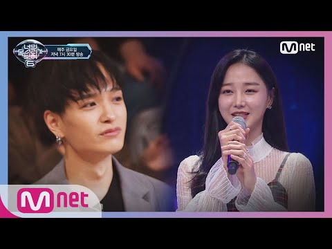 [ENG sub] I can see your voice 6 [3회] 노래 하나로 쌈디를 춤추게 한 그녀! '그런 일은' 190201 EP.3