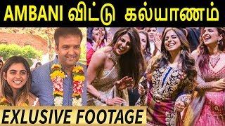 அம்பானி மகள் கல்யாணம்   யார்லாம் வந்துருக்காங்க தெரியுமா !   Isha Ambani - Anand Piramal Wedding