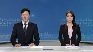 영일만 관광특구 지정‥포항 관광 견인 기대감김기영포항M…