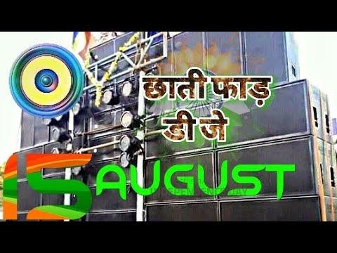 Jalwa Tera Jalwa Jalwa - Desh Bhakti Competetion Full New Dialogue mix - Dj Laxman Rock
