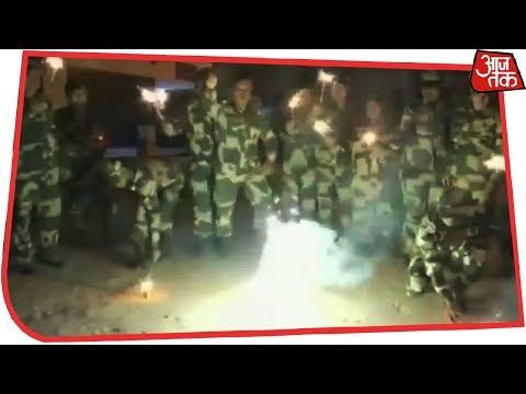 देखिए सरहदों पर हाईअलर्ट के बीच जवान कैसे मनाते हैं दीवाली | Aajtak Diwali Special