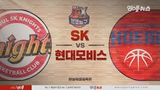 【HIGHLIGHTS】 Knights vs Phoebus | 20181027 | 2018-19 KBL