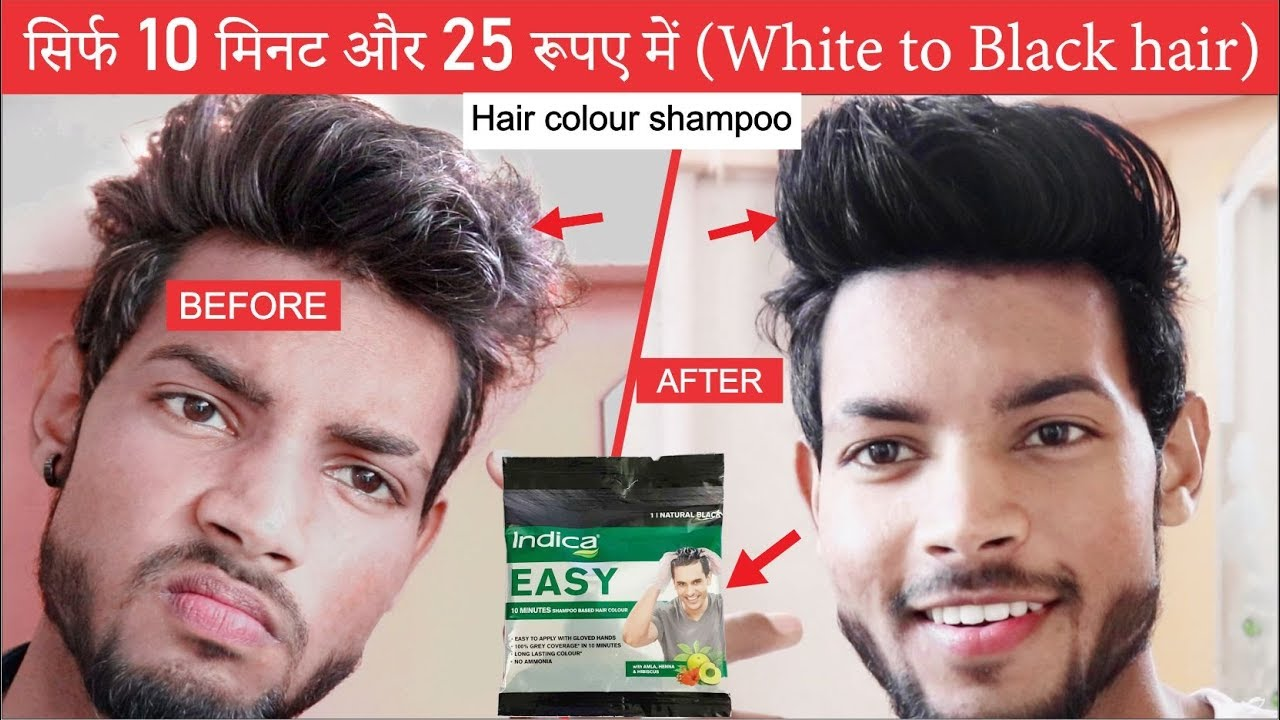 White To Black Hair In Just 10 Minutes Indica Easy Hair Colour Shampoo Review Youtube